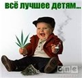 Аватар Все лучшее детям))) (© Рифеста), добавлено: 04.07.2008 21:05