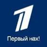 Аватар Логотип первого канала