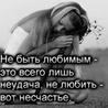 Аватар 618 (© ), добавлено: 13.05.2008 11:35