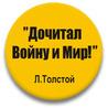 Аватар 613 (© ), добавлено: 13.05.2008 11:35