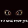 Аватар 633 (© ), добавлено: 13.05.2008 11:36