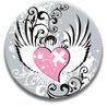 Аватар сердце 389 (© ), добавлено: 17.05.2008 14:19