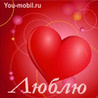 Аватар сердце 383 (© ), добавлено: 17.05.2008 14:19