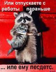 Аватар Пиздец))))