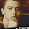 Аватар Рома Звери: Для меня (© Mirrorgirl), добавлено: 17.08.2008 21:29