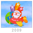 Аватар Дед Мороз (© Mirrorgirl), добавлено: 18.12.2008 09:01