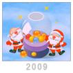 99px.ru аватар Дед Мороз