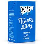 Аватар Артемий Лебедев телка дала молоко (© Леона), добавлено: 22.06.2008 10:32