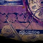 Аватар Прошлое (© Mirrorgirl), добавлено: 19.07.2008 12:31