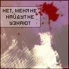 Аватар Нет! Меня не найдут! не узнают... (© Mirrorgirl), добавлено: 18.07.2008 19:40