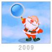 Аватар Дед Мороз (© Mirrorgirl), добавлено: 18.12.2008 20:25