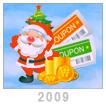 Аватар Дед Мороз (© Mirrorgirl), добавлено: 18.12.2008 20:26