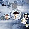 Аватар картинки (© ), добавлено: 27.04.2008 10:59