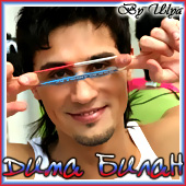 Аватар Dima Bilan - Evrovision 2008 Россия (© ), добавлено: 25.05.2008 10:31