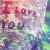 Аватар Я люблю тебя (© Mirrorgirl), добавлено: 29.12.2008 16:48