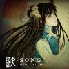 Аватар Song (© Yuuko), добавлено: 30.05.2008 12:17