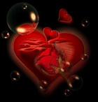 Аватар Сердце