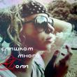 Аватар слишком много боли (© Mirrorgirl), добавлено: 23.03.2009 22:02