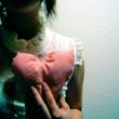 Аватар Девушка с тряпичным сердцем в руках, с сшитым сердцем