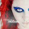 Аватар Птица любовь (© Mirrorgirl), добавлено: 30.04.2009 14:30