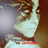 Аватар Девушка в маске, продам за любовь (© Mirrorgirl), добавлено: 03.05.2009 10:21