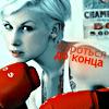 Аватар Бороться до конца (© Mirrorgirl), добавлено: 15.05.2009 18:00