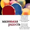 Аватар Маленькая радость (© Mirrorgirl), добавлено: 20.05.2009 13:16