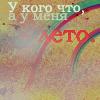 Аватар У кого что, а у меня лето (© Mirrorgirl), добавлено: 21.05.2009 16:27