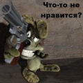 Аватар Что-то не нарвится (© Radieschen), добавлено: 02.06.2009 13:16