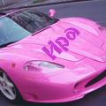 Аватар Ира, розовая машина