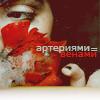 Аватар Артериями=венами (© Mirrorgirl), добавлено: 07.06.2009 17:17