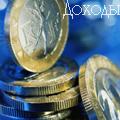 Аватар Доходы (© Radieschen), добавлено: 08.06.2009 17:45