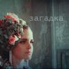 Аватар Загадка, Эмма Уотсон (© Mirrorgirl), добавлено: 13.06.2009 22:58