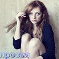 Аватар заплаканная девушка с сигаретой, прости (© Radieschen), добавлено: 04.07.2009 16:59