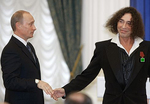 Аватар Нежности (В. Путин и В.Леонтьев)