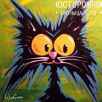 99px.ru аватар ОСТОРОЖНО! пятница 13