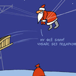 Аватар чубайс без подарков, санта (© Radieschen), добавлено: 10.12.2009 11:35