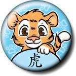 Аватар шляяяяядкий тигрёнок... (© Сабина), добавлено: 30.01.2010 02:58