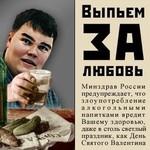 Аватар Выпьем за любовь (© Anatol), добавлено: 02.02.2010 18:34