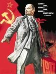 Аватар Ленин-жил, Ленин-жив, Ленин-будет жить! (© Anatol), добавлено: 05.04.2010 17:41