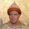 Аватар Царь Медведев (© Spoilt21), добавлено: 06.04.2010 17:09