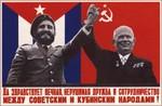 Аватар Да здравствует вечная, нерушимая дружба и сотрудничество между советским и кубинским народами! (Ф. Кастро и Н. С. Хрущов) (© Anatol), добавлено: 07.04.2010 17:20