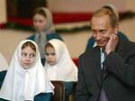 Аватар В. Путин