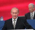 Аватар В. Путин (© Anatol), добавлено: 12.04.2010 14:13