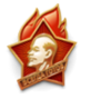 99px.ru аватар Всегда готов!