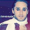 Аватар Jared Leto (печеньки) (© Smokie_Avis), добавлено: 02.06.2010 12:15