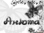 99px.ru аватар С именем Анюта, Анюточка, Анютка
