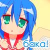 Аватар бака! (© Юки-тян), добавлено: 03.08.2010 10:36