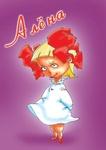 Аватар Девочка с белыми бантами и в белом платье (Алена)