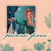 Аватар princess fiona